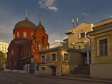 Замоскворечье – другая Москва