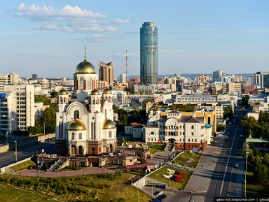 Столица Урала, или 3 кита Екатеринбурга