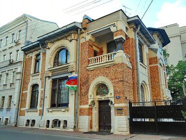 Фасады и лица московского модерна
